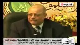 حوار ساخن مع أ. حسين محمد حول التطورات الأخيرة التي مرت بها جماعة الإخوان ج 2