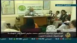 د. محمد سليم العوا - النهضة الإسلامية حضارة تتجدد- ج6