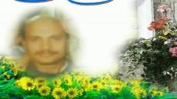 الذكرى الأولى لشهيد غزة على أرض مصر ا/ بهاء نصر
