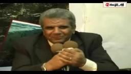 كلمة أ.صبحي صالح  النائب الإخوانى ..في ندوة لا لجدار العار