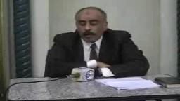 فيديو للدكتور محمد صفاء الدين  الأزمة المالية .. محاولة للفهم
