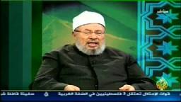 الدكتور يوسف القرضاوى ...الشباب والتدين  / الشريعة والحياة ..الجزء الثانى