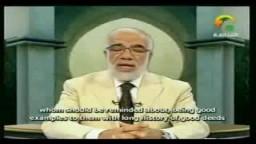 1 / 6 ::: العز بن عبد السلام :: اعلام الهدى