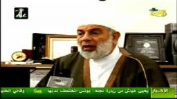 الشيخ الداعية ..وجدى غنيم يستنكر بناء مصر الجدار الفولاذى جدار العار والخزى