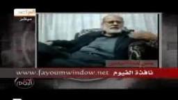 حوار د. محمد حبيب مع قناة الفراعين