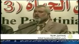 القائد هنية يطلب مقابلة القيادة المصرية