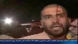 اشتباكات عنيفة بين ناشطي قافلة شريان الحياة والأمن المصري