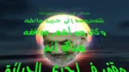 البقاء لله ..توفى الى رحمة الله الحاج محمود شكرى ..من الرعيل الاول  لجماعة الاخوان المسلمين