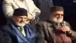 جنازة المستشار مأمون الهضيبى المرشد الراحل للإخوان المسلمين ..الجزء الاول