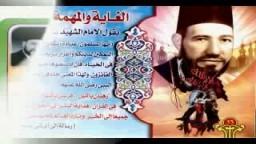 ألبوم الدعوة تعريف بدعوة الاخوان المسلمين