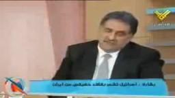 بين قوسين- ذكرى النكبة- د. عزمي بشارة