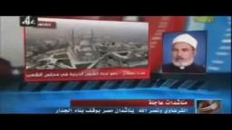 النائب الاخوانى الشيخ سيد عسكر ..فى تعليق على جريمة الجدار الفولاذى المصرى بين غزة ومصر