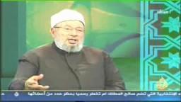 برنامج الشريعة والحياة : الفتوى والسياسة مع الدكتور يوسف القرضاوى1