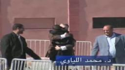 معتقلون جماعة العدل والاحسان ...إخوان المغرب