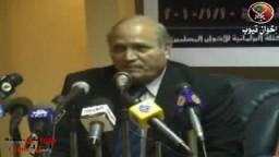 !! كلمة د. عبدالله الاشعل فى مؤتمر الكتلة البرلمانية للإخوان..الجدار الفولاذى ...أمن الصهاينة اولا