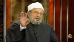 الدكتور يوسف القرضاوى ... يبين انواع النفاق واشدها خطرا على الإسلام