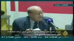 أبعاد العلاقة بين مصر وفلسطين- د. طارق البشري--2