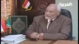 آخر إجتماع  لمكتب الإرشاد مع فضيلة الاستاذ عاكف  وتولية  الدكتور محمد بديع  كمرشد عام للإخوان