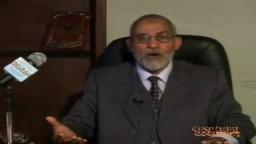 كلمة الدكتور محمد بديع بمناسبة إنتخابه مرشداً عاماً ثامناً لجماعة الإخوان المسلمين