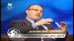 حوار مع الدكتور عصام العريان عضو مكتب الإرشاد على قناة المحور ...عن المرشد الثامن للإخوان المسلمين