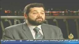 الإسلاميون ..الحلقة الحادية عشر ....المقاومة 2