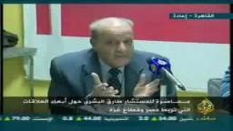 أبعاد العلاقة بين مصر وفلسطين- د. طارق البشري--3