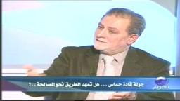 قادة حركة المقاومة الإسلامية حماس والمصالحة