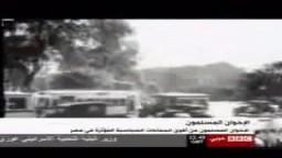 -    إعلان د . محمد بديع  مرشدا عاماً    ، تاريخ موجز لمرشدي الإخوان المسلمين
