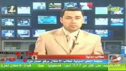 صبحى صالح عضو كتلة الإخوان البرلمانية على قناة الأقصى يتحدث عن حصار غزة