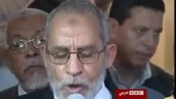 تقرير عن إختيار الدكتور محمد بديع مرشداً عاماً  ثامناً لجماعة الإخوان المسلمين