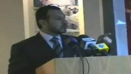 الكتلة البرلمانية للإخوان المسلمين جرائم على معبر رفح شهادات ووثائق