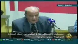 أبعاد العلاقة بين مصر وفلسطين- د. طارق البشري--5