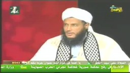 الشيخ محمد الحسن الددو من رموز الإخوان فى موريتانيا  ...الجدار العنصرى