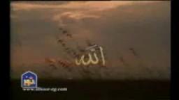 الله غايتنا ...ونسعى إلى رضا الله الإخوان المسلمون