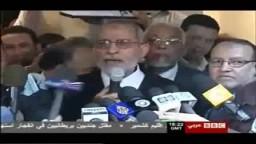 تقرير عن إعلان الدكتور محمد بديع  مرشداً عاماً  قناة البي بي سي 1