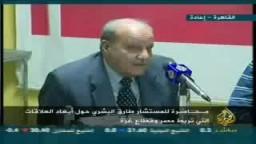 أبعاد العلاقة بين مصر وفلسطين- د. طارق البشري--7