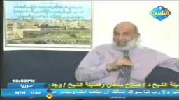 الشيخ وجدى غنيم ..حلقات تفسير القرأن / الابتلاء ..2