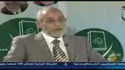 فضيلة  الدكتور محمد بديع المرشد العام للإخوان المسلمين فى برنامج لقاء اليوم ...الجزيرة ..الجزء الثانى