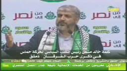 كلمة الاستاذ خالد مشعل فى ذكرى معركة الفرقان ..غزة صمود وإنتصار