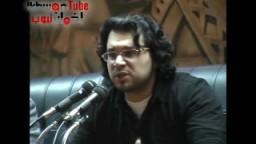 حصرياً..الشاعر تميم البرغوثى ..فى مؤتمر التضامن مع غزة ضد الجدار الفولاذى