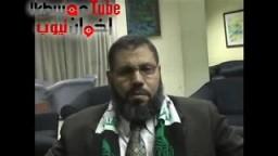 حصريا ..أ .د /عبد الرحمن البر عضو مكتب الإرشاد فى حديث هام عن الجدار الفولاذى