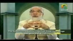 4 / 6 ::: العز بن عبد السلام .. سيرة الرجال العظام:: اعلام الهدى