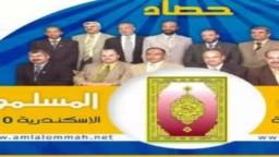 أنشودة الإسلام هو الحل عقب فوز مرشحى الإخوان