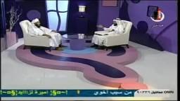 برنامج مفاهيم ..الشيخ العلامة محمد الحسن الددو ...2