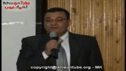 حصرياً.. كلمة د. احمد كسبة فى  ..إحتفالية خاصة بمناسبة خروج د. ضياء الدين فرحات