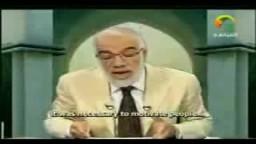 6/ 6 ::: العز بن عبد السلام .. سيرة الرجال العظام:: اعلام الهدى