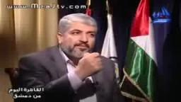 لقاء عمرو اديب مع الاستاذ خالد مشعل .. رئيس المكتب السياسى لحركة حماس ..2