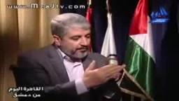 لقاء عمرو اديب مع الاستاذ خالد مشعل .. رئيس المكتب السياسى لحركة حماس ..4