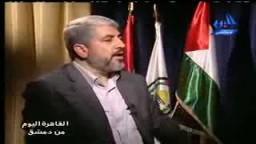 القيادي خالد مشعل- لا نأخذ تعليمات من أحد