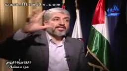 لقاء عمرو اديب مع الاستاذ خالد مشعل .. رئيس المكتب السياسى لحركة حماس .5